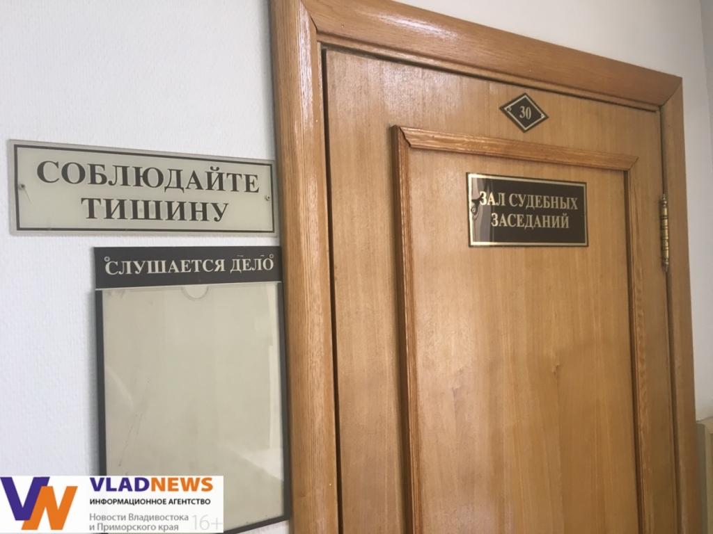 ВоВладивостоке вынесено решение осудьбе охранников, напавших на корреспондента