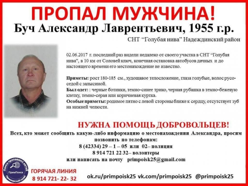 http://www.vladnews.ru/uploads/news/2017/06/07/5f0ced05b3e4f95c862d0013c6b335af.jpg