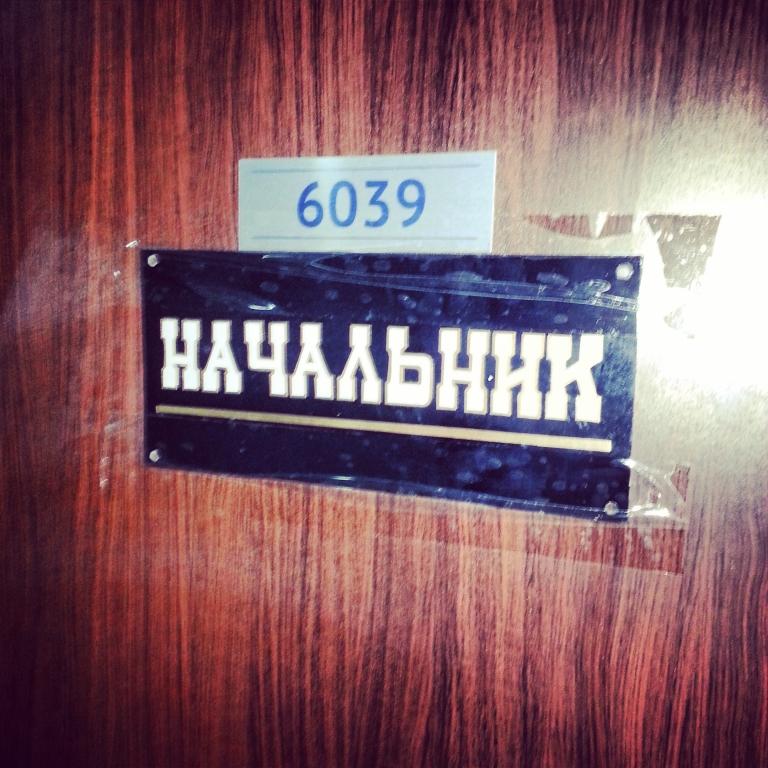 В университетах РФ возникла специальность «управление территориями опережающего развития»