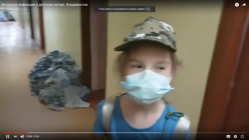 Мужчина скончался отукуса клеща воВладивостоке