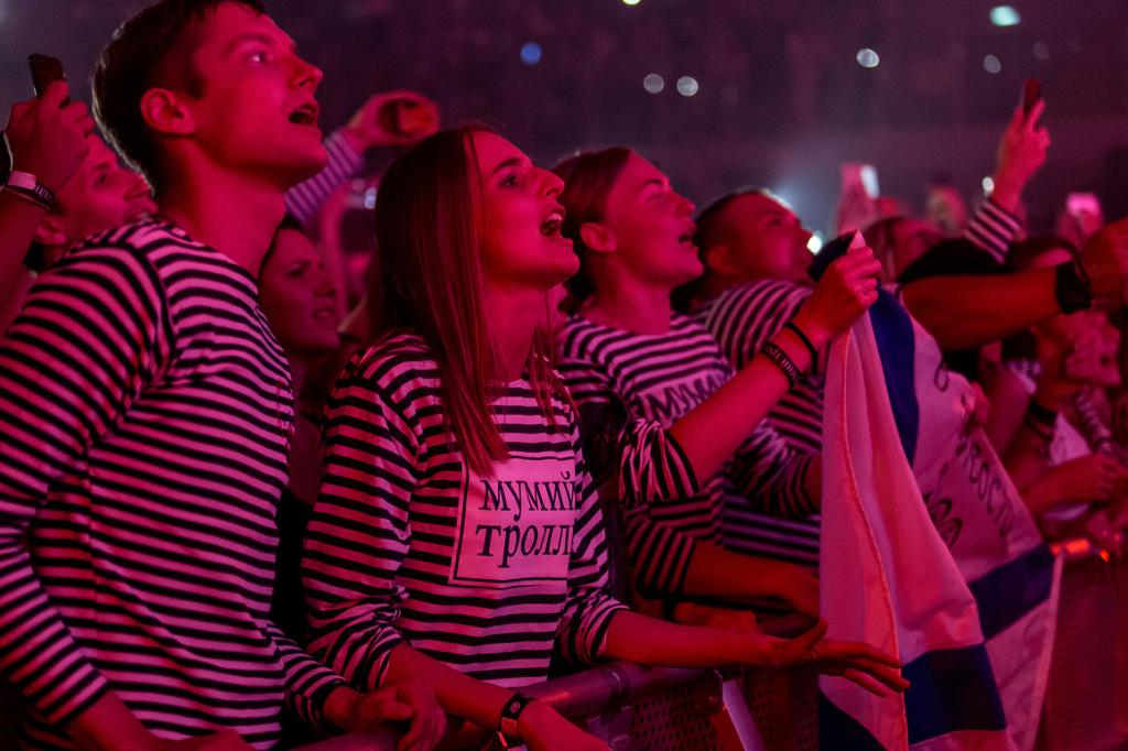 ВоВладивостоке прошел большой концерт «Мумий Тролль»