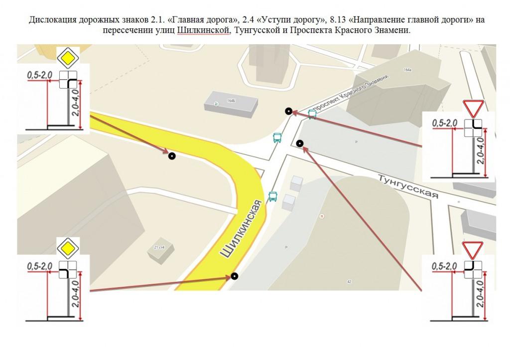 советы психологов: схема дорожных знаков москва позе
