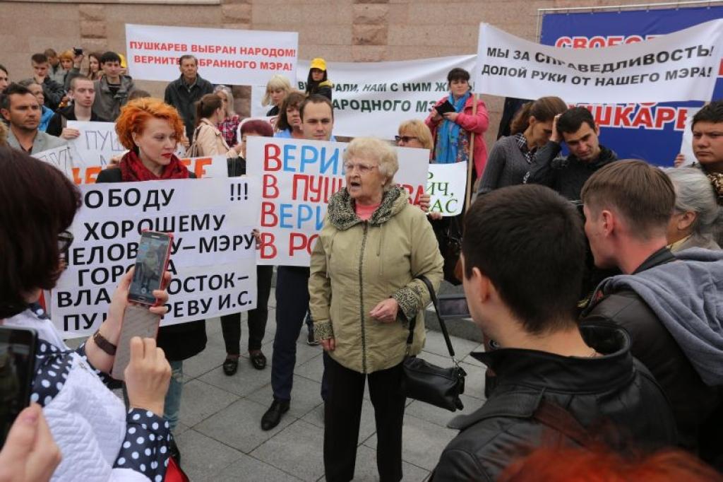 Генеральная прокуратура направила вВерховный судРФ дело главы города Владивостока Игоря Пушкарева