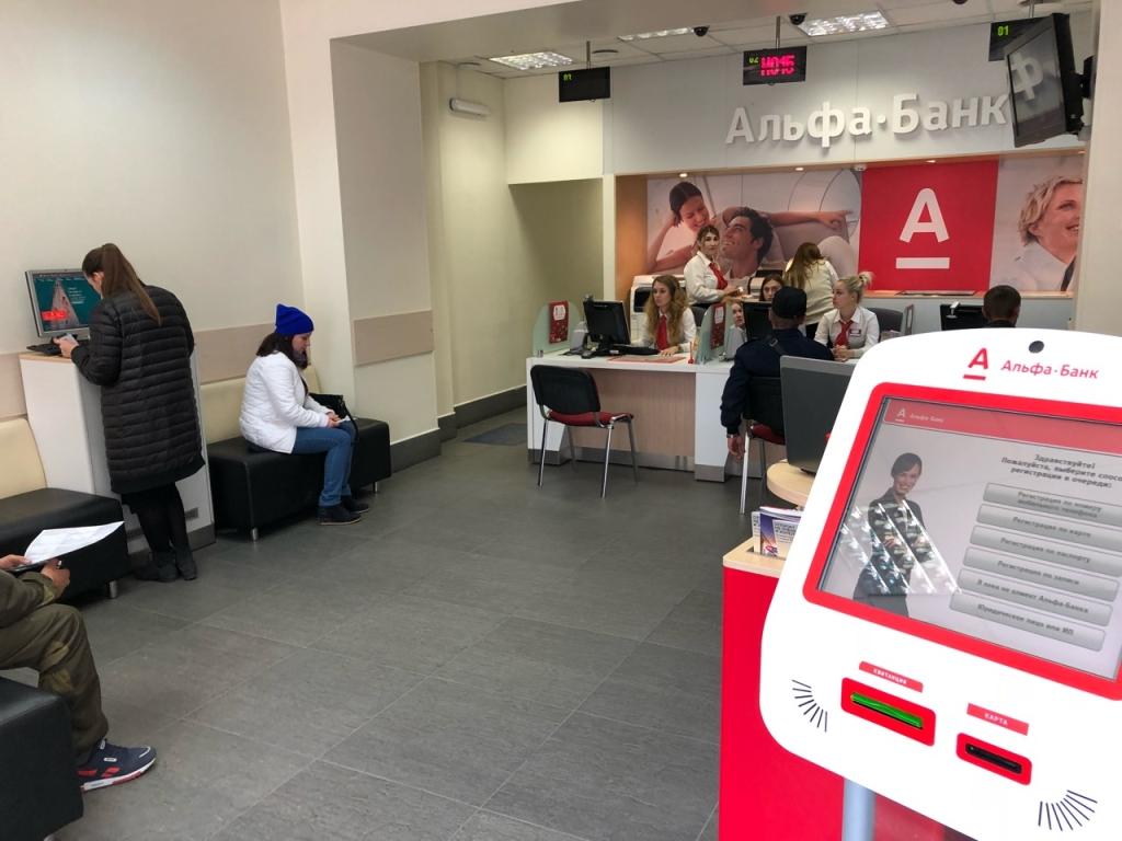 фото должников альфа банка смотреть салона расширители арок