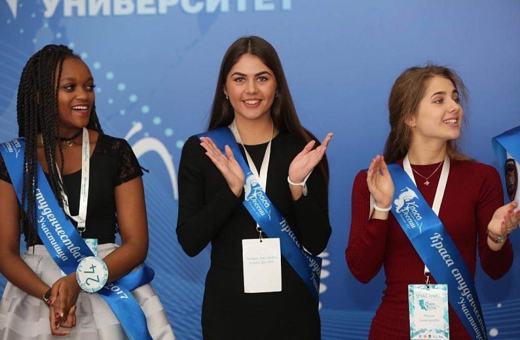 Студентка изМарий Элпоборется затитул «Краса студенчества России-2017»