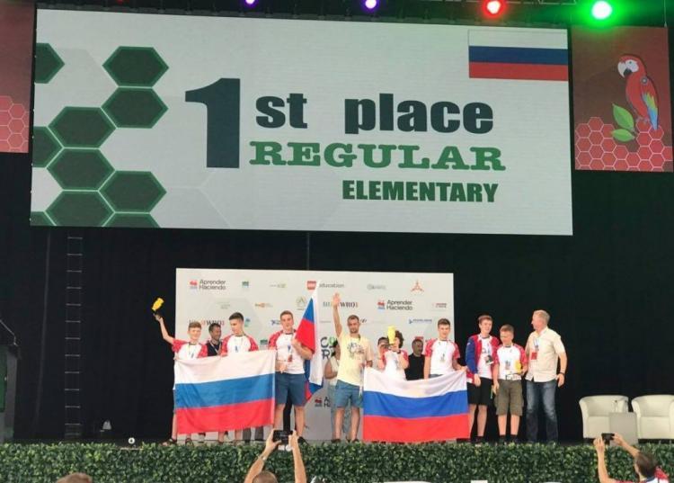 Всемирная олимпиада роботов стартовала вКоста-Рике