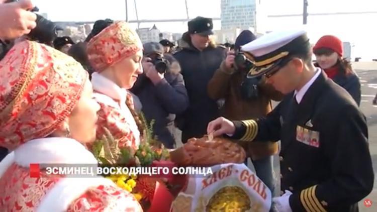 Российская Федерация иЯпония провели общие морские учения