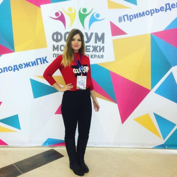 Работа школьника изСтаврополя признана одной изсамых креативных навсероссийском конкурсе