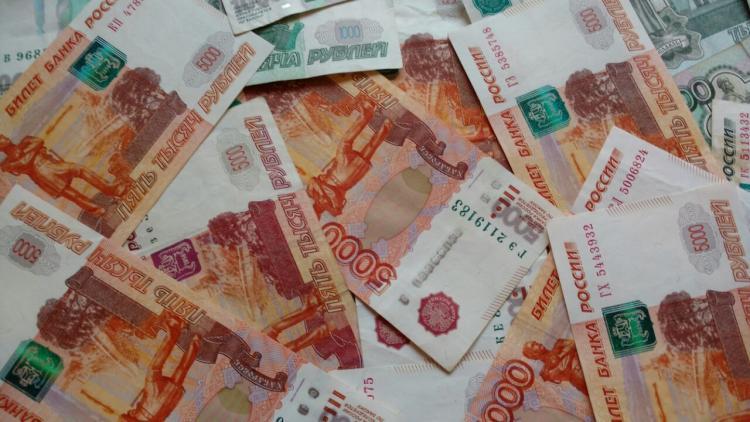 Приморский экс-чиновник лишился имущества на15 млн руб.