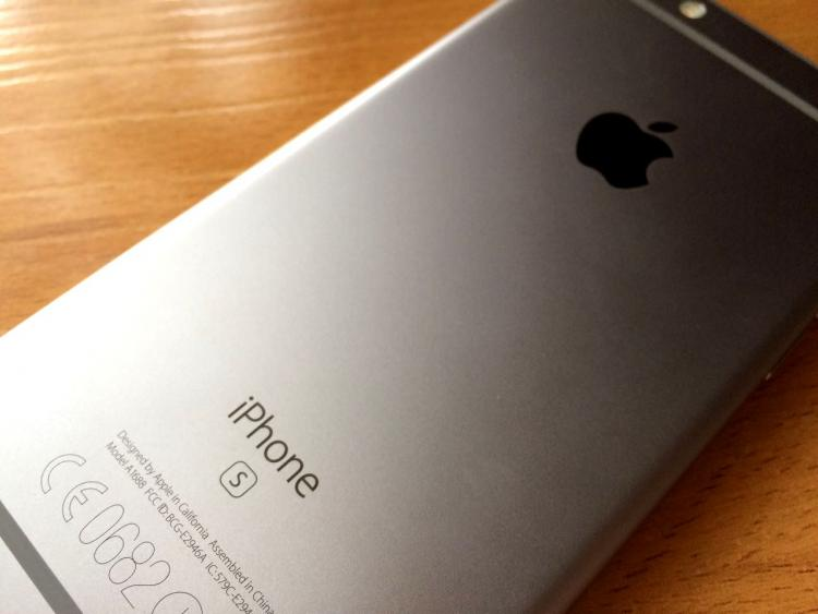 Цена на iPhone SE упала до невероятно низкой отметки в России