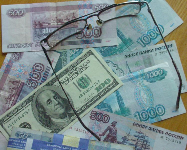 друзья курс доллара в в банках уссурийска жестокость знает