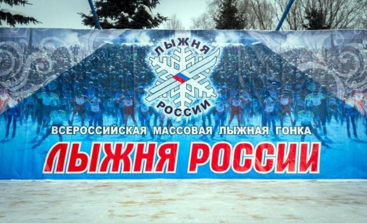 Тысячи граждан  Алтайского края приняли участие в«Лыжне России»