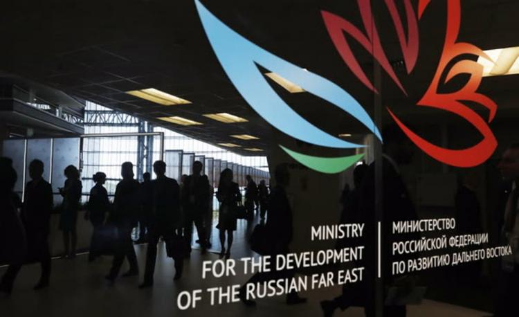 Организаторы назвали новые даты ВЭФ-2018 воВладивостоке
