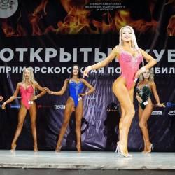Открытый кубок Приморского края по бодибилдингу прошел 14 апреля #5