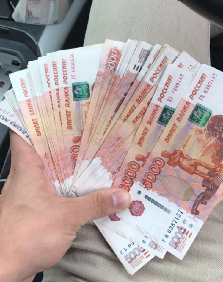 Как дать взятку