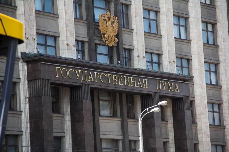 В государственной думе посоветовали заканчивать полномочия депутатов заложь одоходах