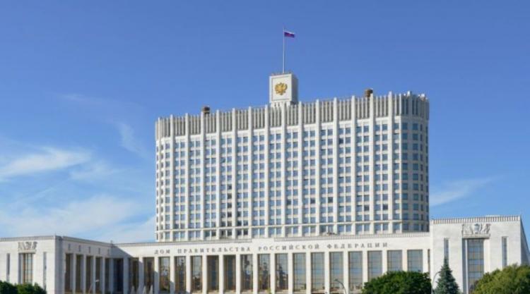 Единороссы в государственной думе обсудят кандидатуру Медведева напост председателя руководства
