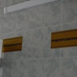 Евгения Александровна появилась на свет в роддоме №3 Владивостока (видео, фоторепортаж) #8