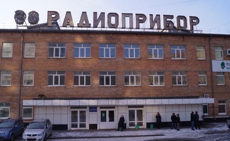 Оставшиеся без денежных средств бывшие работники владивостокского завода «Радиоприбор» обратились кглаве Приморья