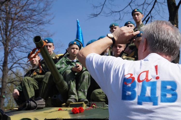Российская Федерация отмечает День Воздушно-десантных войск