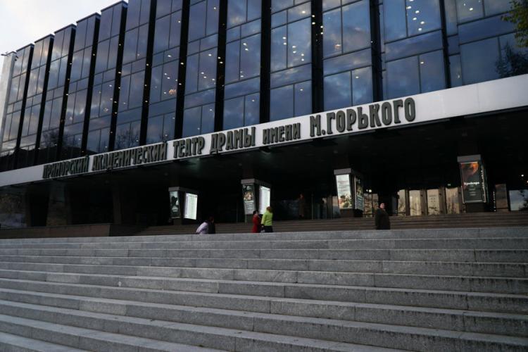 Владивосток театр горького афиша сегодня где купить билеты на концерт в адлере