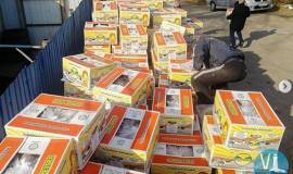 thumb_301869_news_xxxl.jpeg