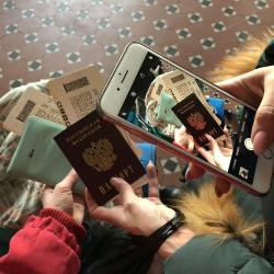 кредит по паспорту владивостокплесков займ отзывы