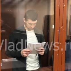 Корреспондент РИА VladNews находится в зале суда (онлайн-трансляция) #3