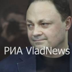 РИА VladNews ведёт онлайн-трансляцию из зала суда (фоторепортаж) #1