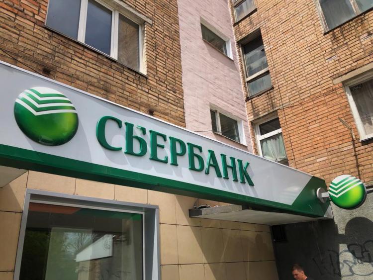Кредитная карта сбербанк мастеркард кредит моментум условия