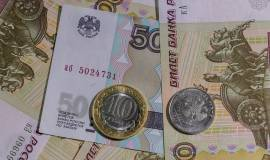 currency-3088153_960_720.jpg