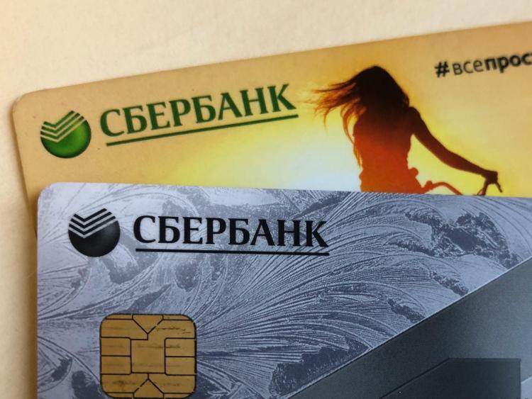 сбербанк кредит зарплатным клиентам условия 2020онлайн заявка банк хоум кредит