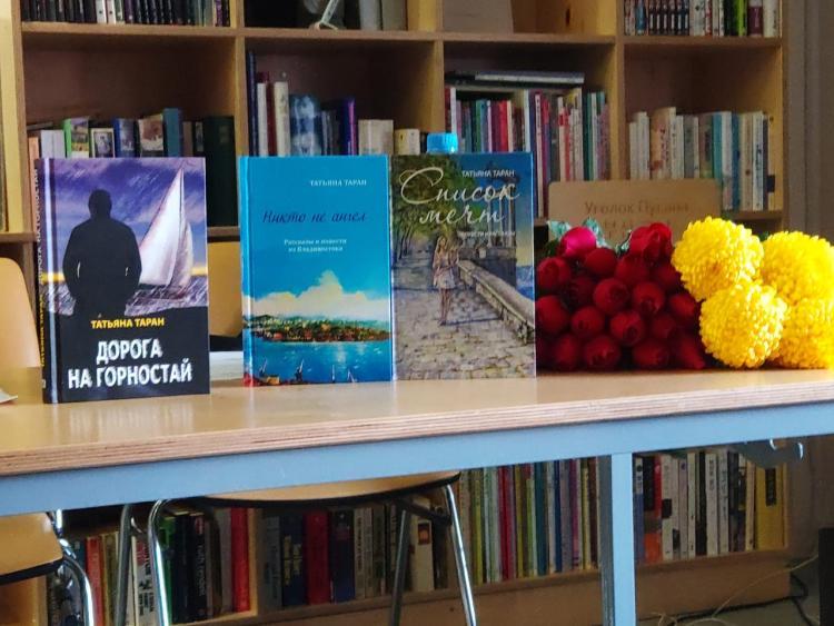 Три книги автора.JPG