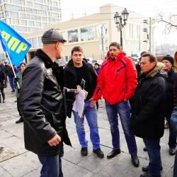 Около 150 человек пришли поддержать возвращение льгот для жителей Дальнего Востока #16
