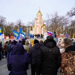 Около 150 человек пришли поддержать возвращение льгот для жителей Дальнего Востока #24