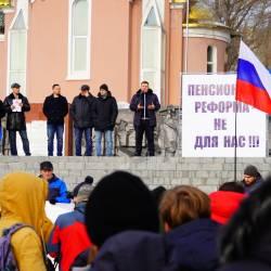 Около 150 человек пришли поддержать возвращение льгот для жителей Дальнего Востока #25
