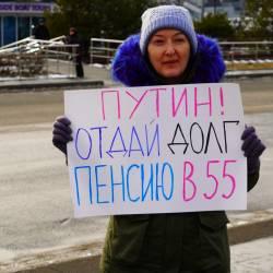 Около 150 человек пришли поддержать возвращение льгот для жителей Дальнего Востока #29