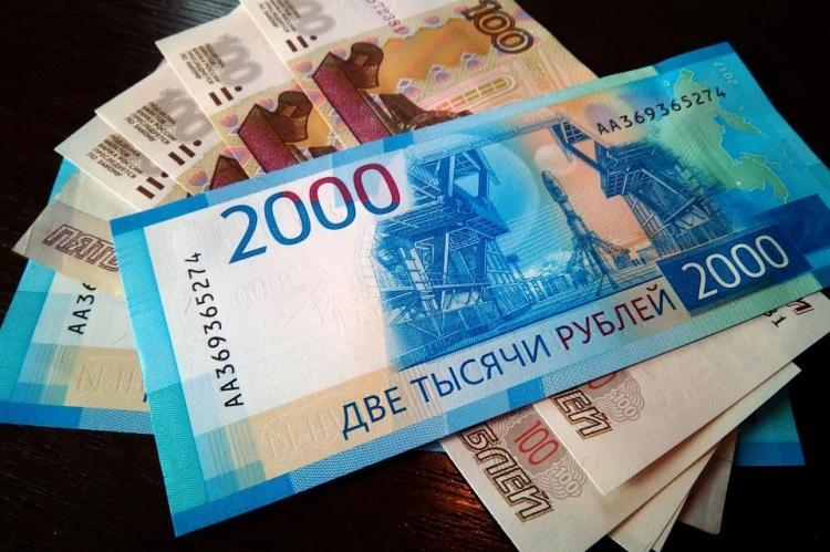 как перевести деньги с карты народного банка на карту сбербанка россии